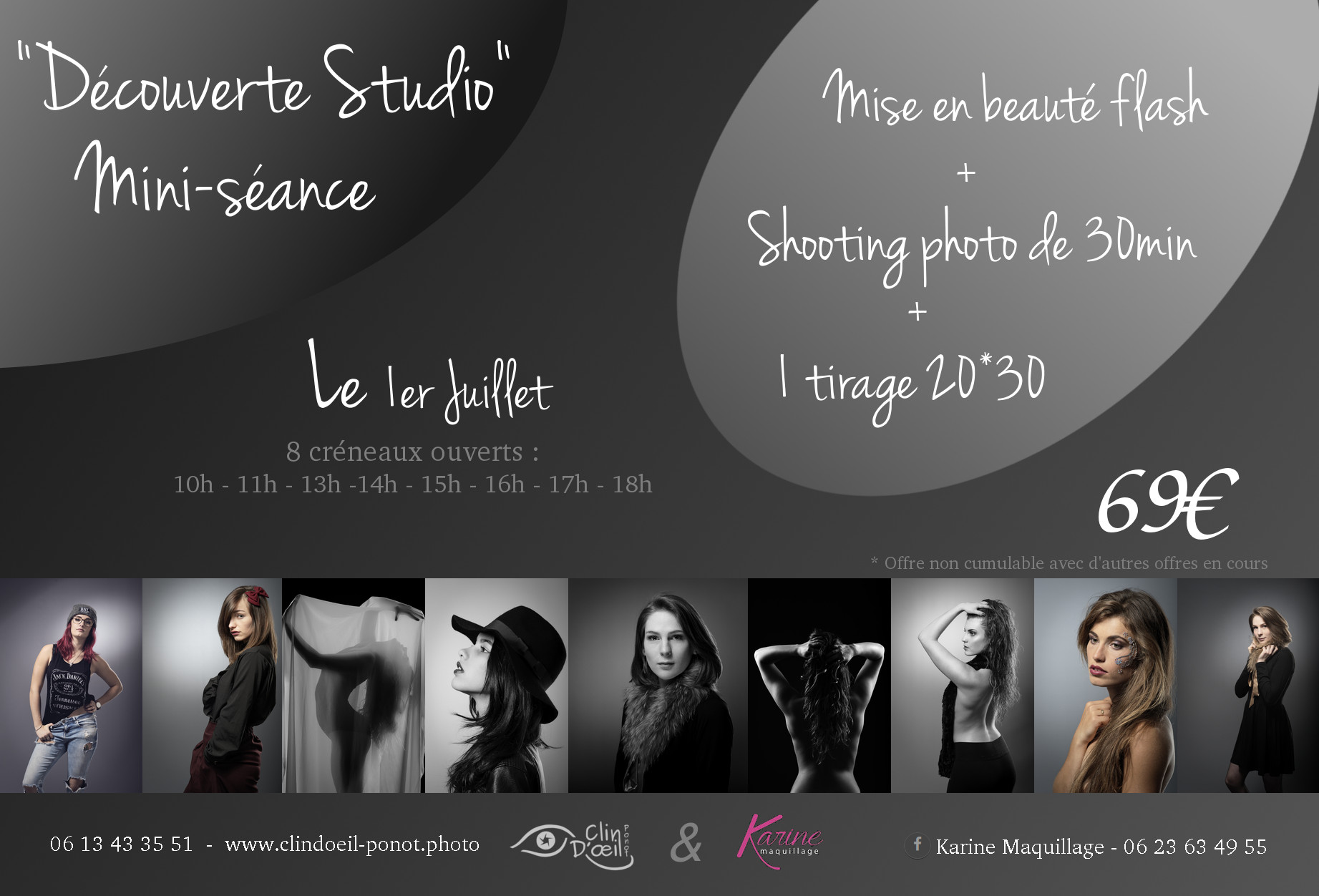 Seance decouverte studio